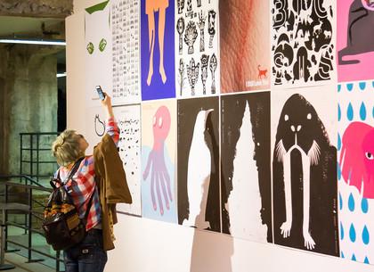 В Харькове проходит Х Международный фестиваль экологического плаката «4-й блок»