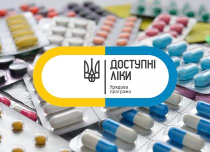 «Доступные лекарства» расширят на четыре жизненно важных препарата