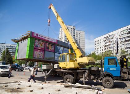 В Харькове продолжают сносить незаконные МАФы