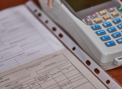 В Харькове утвердили новые тарифы на квартплату