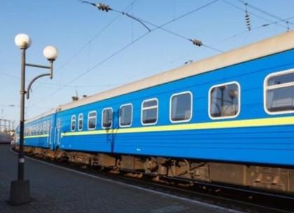 Поезд с Харькова на Херсонщину меняет график движения
