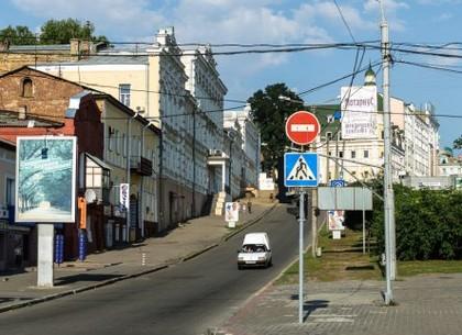 На Бурсацком спуске будет ограничено движение транспорта
