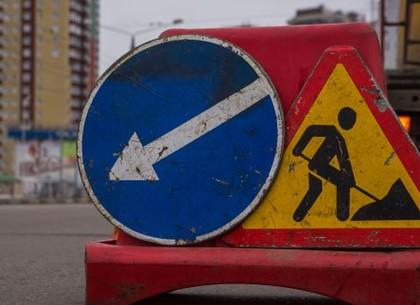 На перекрестке Московского проспекта и улицы Пятихатской ограничено движение