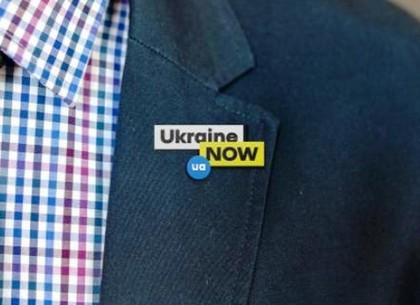 В правительстве рассказали историю создания бренда «Ukraine Now»