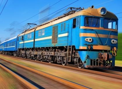 Из Харькова назначили «праздничный» поезд на Запад