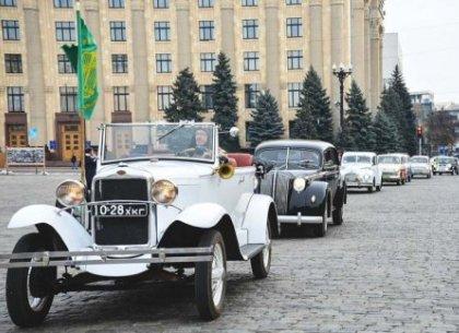 В центре Харькова пройдет выставка ретро-автомобилей и автопробег