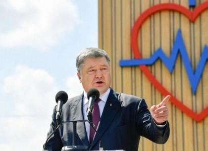 Порошенко: для достижения мира в Украине важна помощь и поддержка мира