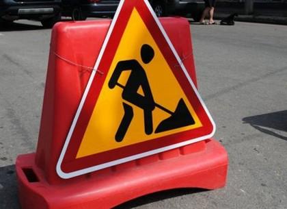 На улице Каразина завтра будет запрещено движение транспорта
