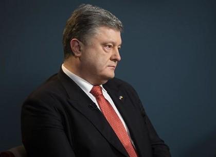 Порошенко просит усилить давление на РФ для освобождения политзаключенных
