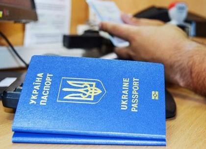 Кабмин утвердил соглашения о безвизовом режиме еще с двумя странами (ФОТО)