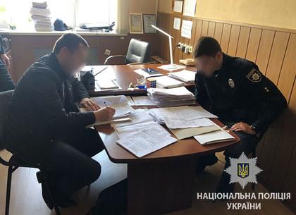 Харьковский коп торговал служебной информацией