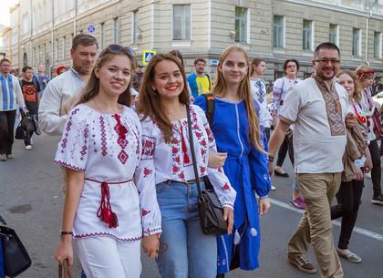 День вышиванки в Харькове