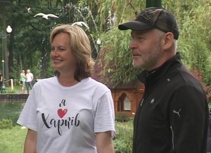 Игорь Терехов и Кортни Фингар посадили дерево дружбы в парке Горького