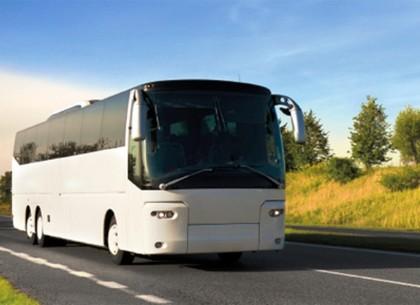 В Харькове запускают еще один автобус к морю