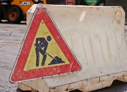 Движение транспорта по улице Клочковской будет запрещено еще три недели