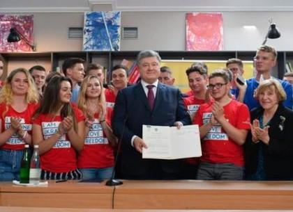 Порошенко подписал закон «О Высшем антикоррупционном суде»: Суд нам нужен в этом году