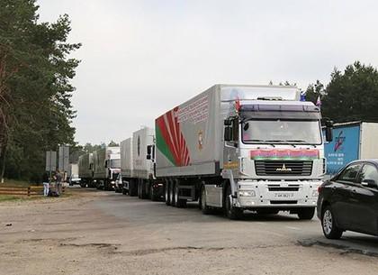 Беларусь отправила гуманитарную помощь Украине