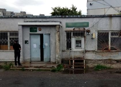 Правоохранители завели уголовное дело по взрыву банкомата