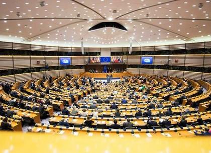 Европарламент одобрил предоставление Украине 1 миллиарда евро