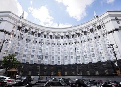 Правительство расширило перечень плательщиков единого взноса (ФОТО)