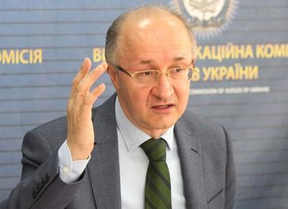 Конкурс в антикоррупционный суд начнется в ближайшие недели