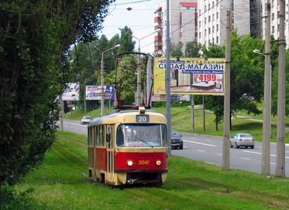 Реконструкция Клочковской: трамвай №20 на два дня изменит маршрут