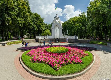 Прогноз погоды в Харькове на праздники