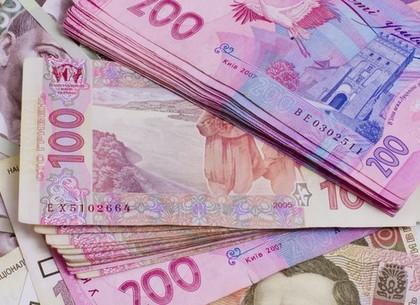 С начала года в бюджет Харькова поступило более 8 миллиардов гривен