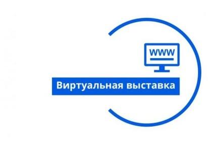 Харьковских предпринимателей приглашают принять участие в онлайн-выставке пищевой промышленности