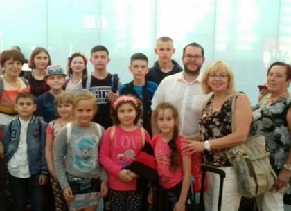 Дети из Харькова отправились на оздоровление в Австрию