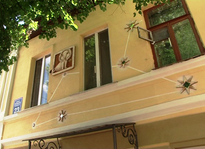 В Харькове, на фасадах домов появились созвездия и мифические животные