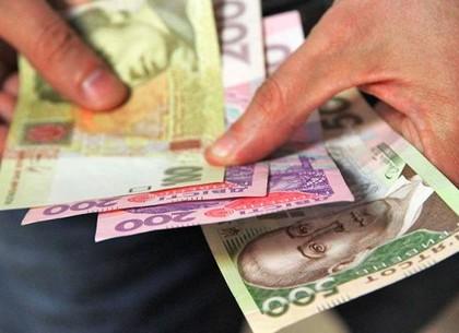 Средняя зарплата в Харьковской области превысила 7 тысяч гривен