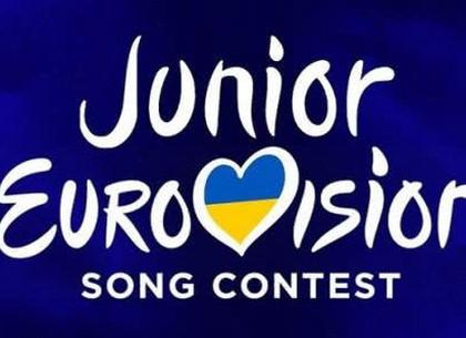 Украина впервые не отправит участника на детское «Евровидение»: нет денег
