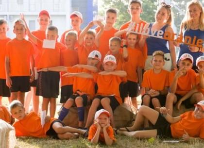 Под Харьковом будет организован международный футбольный лагерь