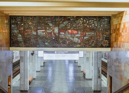 В Харьковском метро «неадекват» спрыгнул на путь