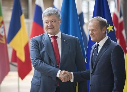 Порошенко: Я благодарен лидерам ЕС, за объективную и положительную оценку достижений Украины в осуществлении реформ