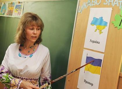 В Румынии 9 ноября объявили Днем украинского языка