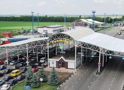 Харьковская таможня перечислила в госбюджет более 5,5 миллиарда гривен
