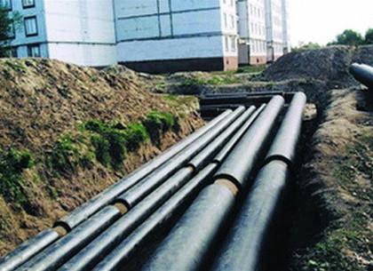 Харьков готовится к зиме: в домах будут перекладывать транзитные трубопроводы «ХТС»