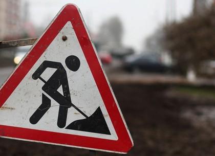 По улице Бакулина в субботу будет запрещено движение транспорта