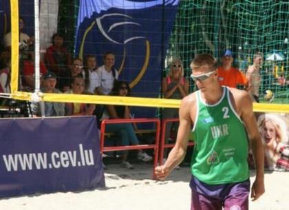 В Харькове пройдет чемпионат по пляжному волейболу