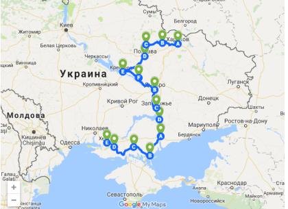Всеукраинский велопробег среди незрячих стартует в августе из Харькова