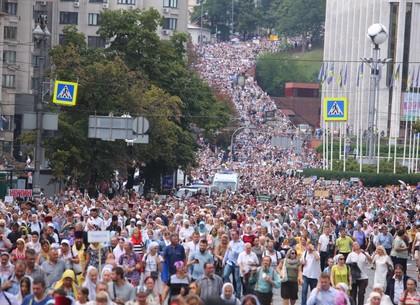 250 тысяч верующих Украинской православной церкви  приняли участие в крестном ходе в Киеве