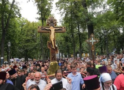 Около 25 тысяч харьковчан прошли Крестным ходом в Киеве