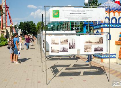 Как выглядел военный Харьков: в парке Горького открывается фотовыставка