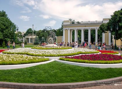 День Независимости в парке Горького: программа