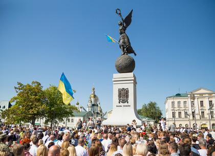 В Харькове отмечают День Независимости Украины