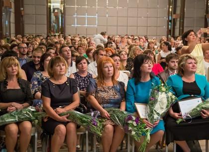 В Новобаварском районе прошла ежегодная педагогическая конференция