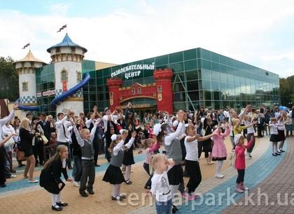 После Первого звонка парк Горького ждет школьников на праздник