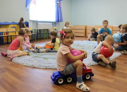В харьковских школах и детсадах будут реализованы 4 мини-проекта областного конкурса «Вместе в будущее»